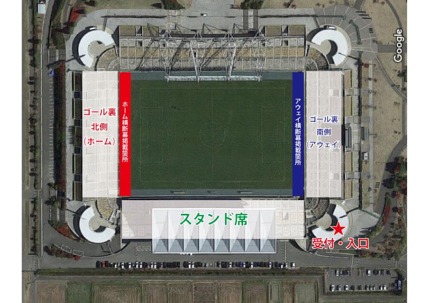 0606-stadiumu.jpg