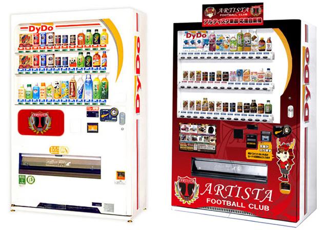 アルティスタ浅間 自動販売機イメージ