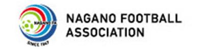 長野県サッカー協会